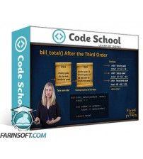 آموزش Code School Flying Through Python