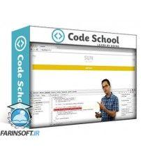 آموزش Code School Electives