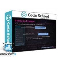 آموزش Code School JavaScript