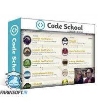 آموزش Code School The MEAN Stack