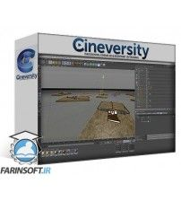 آموزش Cineversity Cinema 4D Quick Tips
