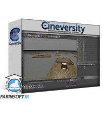 آموزش Cineversity Cinema 4D Quick Tips