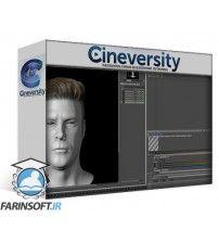 آموزش Cineversity Mens Hairstyles and Mustaches with C4D: Selection Tags and Hair Guides