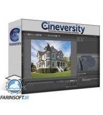 آموزش Cineversity Victorian House Set Extension with Projection Man