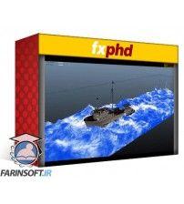 آموزش FXphd Bifrost Procedural Effects Platform