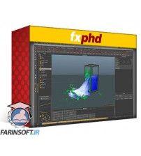 آموزش FXphd Intermediate RealFlow