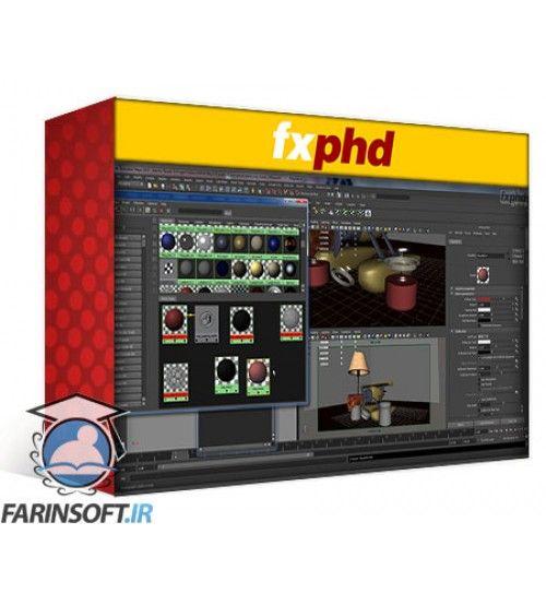 آموزش FXphd Introduction to V-Ray 3 for Maya