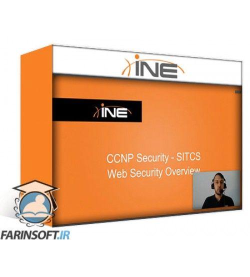 آموزش INE CCNP Security Technology Course 300-207 SITCS