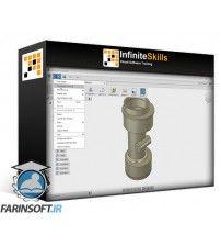 آموزش InfiniteSkills Introduction to Autodesk Fusion 360 Training Video