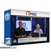 آموزش IT Pro TV CEH v9 - Certified Ethical Hacker