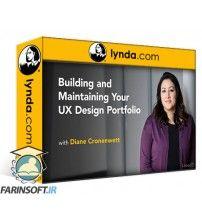 دانلود آموزش Lynda Building and Maintaining Your UX Design Portfolio
