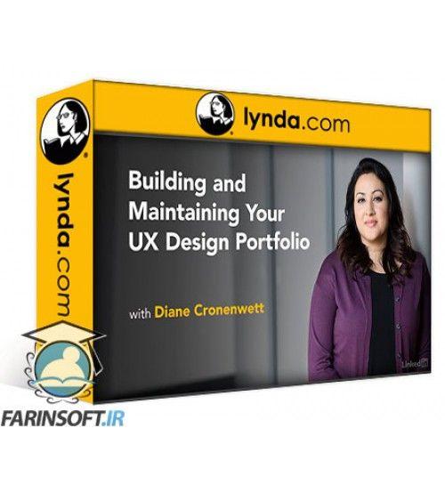 آموزش Lynda Building and Maintaining Your UX Design Portfolio
