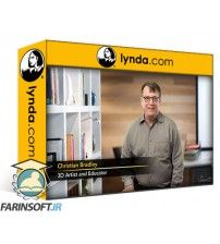 آموزش Lynda Careers in the Game Industry