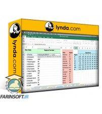 دانلود آموزش Lynda Excel for Mac 2016: Advanced Formulas and Functions