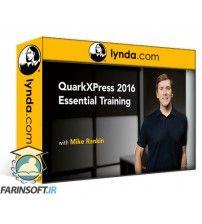 دانلود آموزش Lynda QuarkXPress 2016 Essential Training