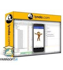 دانلود آموزش Lynda Animations and Transitions in the Android SDK