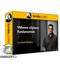 دانلود آموزش Lynda VMware vSphere Fundamentals