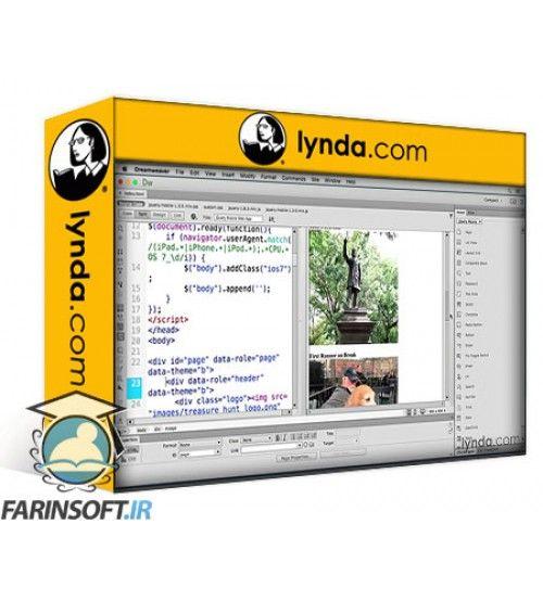 آموزش Lynda Building Android and iOS Apps with Dreamweaver CC and PhoneGap