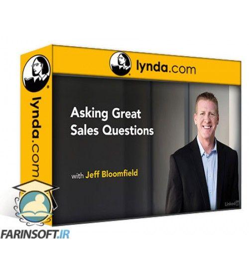 آموزش Lynda Asking Great Sales Questions