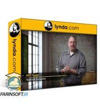 آموزش Lynda Deploy Windows 10 for Small Businesses