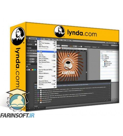 آموزش Lynda Design the Web: Illustrator to Animated HTML5 Canvas