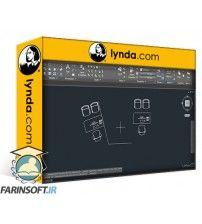 آموزش Lynda Designing Dynamic Blocks in AutoCAD