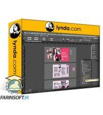 آموزش Lynda InDesign Scripting Made Easy