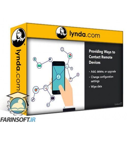 آموزش Lynda Introduction to Information Governance