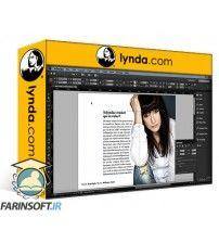 آموزش Lynda Layout and Composition with InDesign