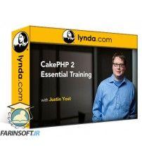 دانلود آموزش Lynda Learn CakePHP 2: The Basics