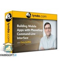 دانلود آموزش Lynda Building Mobile Apps with the PhoneGap Command-Line Interface