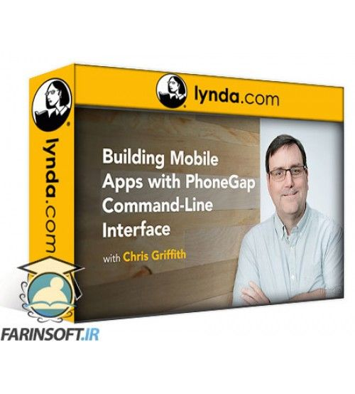 آموزش Lynda Building Mobile Apps with the PhoneGap Command-Line Interface