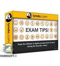 آموزش Lynda CompTIA Security+ Exam Prep (SY0-401): Network Security
