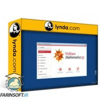 آموزش Lynda Mathematica 10 Essential Training