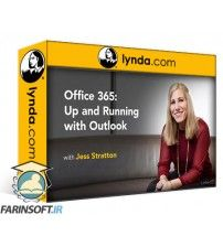 آموزش Lynda Office 365: Outlook Essential Training
