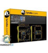 دانلود آموزش Lynda Optimizing Your AutoCAD Desktop to Go Mobile