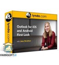 آموزش Lynda Outlook for iOS and Android First Look