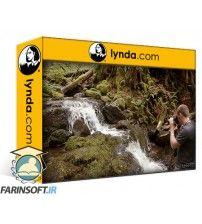 آموزش Lynda Photographing a Waterfall
