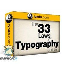 دانلود آموزش Lynda The 33 Laws of Typography