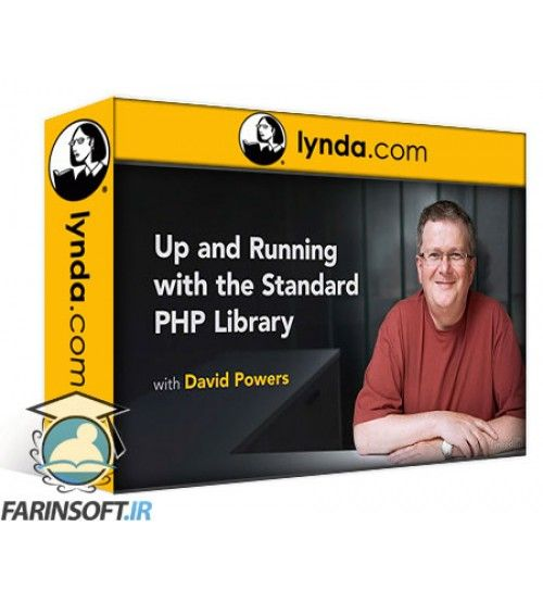 آموزش Lynda Up and Running with the Standard PHP Library