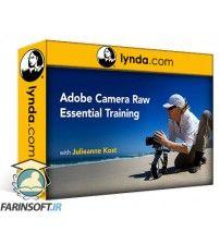 آموزش Lynda Adobe Camera Raw Essential Training