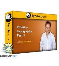 آموزش Lynda InDesign Typography Part 1