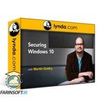 آموزش Lynda Securing Windows 10