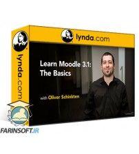 آموزش Lynda Learn Moodle 3.1: The Basics