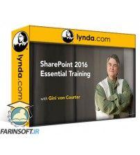 دانلود آموزش Lynda SharePoint 2016 Essential Training