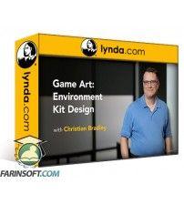 آموزش Lynda Game Art: Environment Kit Design