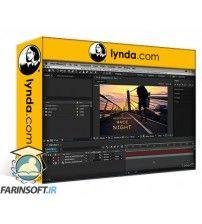 دانلود آموزش Lynda After Effects Guru Integrating Type into Video Volume 2
