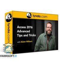 آموزش Lynda Access 2016 Advanced Tips and Tricks