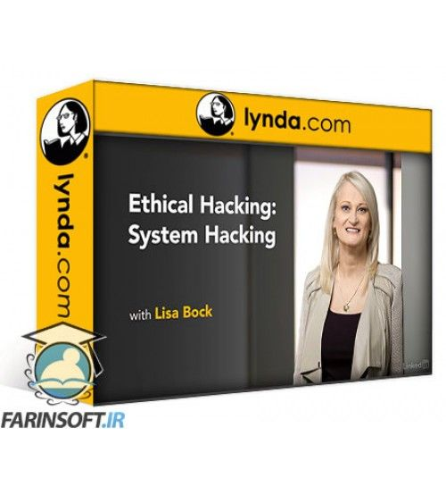 آموزش Lynda Ethical Hacking: System Hacking