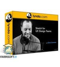 دانلود آموزش Lynda Sketch For UX Design Teams
